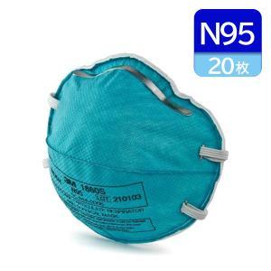 (3M) 医療用 N95マスク 1860S-N95 (20枚入)