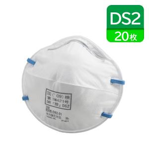 (3M) 使い捨て式 防塵マスク 8205-DS2 (20枚入) anzenmall
