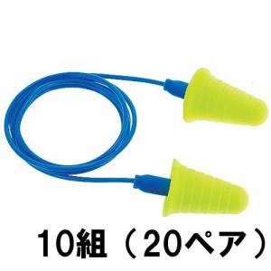 (3M) 耳栓 プッシュインコード付 (10組) (NRR:30dB) (防音・騒音対策) anzenmall