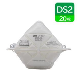 3M/スリーエム 使い捨て式防塵マスク VFlex 9105JS-DS2 スモール(20枚入)フィット感抜群で呼吸も楽々 anzenmall