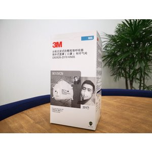3M/スリーエム 使い捨て式防塵マスク 9010V N95(20枚入) 新型/鳥/豚インフルエンザ・感染対策 防塵/防じん/マスク|anzenmall|02