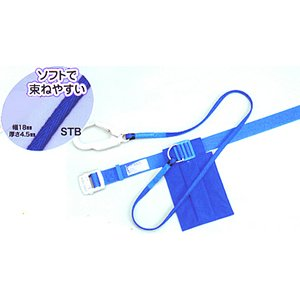一般高所用 安全帯 50-24AP-STB  (サンコー/タイタン) (一本つり専用 ロープ式)|anzenmall