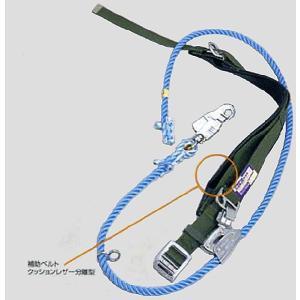 柱上用 安全帯 補助ベルト クッションレザー分離型 SL-4  (サンコー/タイタン) (赤芯入りシグナルロープ) 送料無料|anzenmall