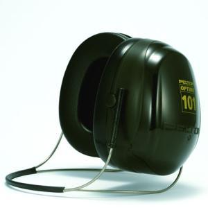 イヤーマフ H7B ぺルター製 (遮音値/NRR26dB) (3M/スリーエム) (防音/しゃ音/騒音対策) (イヤマフ)|anzenmall