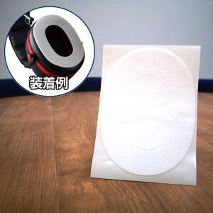 イヤーマフ用  耳あて保護用HY100クリーン 使い捨てペーパー (1組) PELTOR (防音・騒音対策) 耳栓|anzenmall