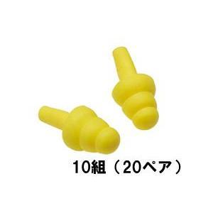 耳栓 ウルトラフィットU1 (10組) (NRR:25dB) (防音・騒音対策) anzenmall
