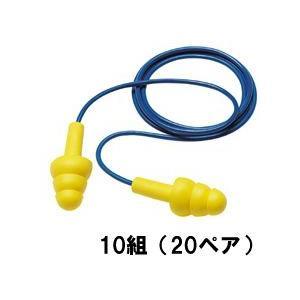 耳栓 ウルトラフィットU2コード付 (10組) (NRR:25dB) (防音・騒音対策) anzenmall