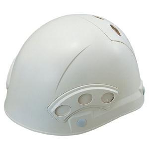 (タニザワ/谷沢製作所) ABS素材 作業用ヘルメット ST#1840-FZ (ライナー入) (工事用/防災)|anzenmall