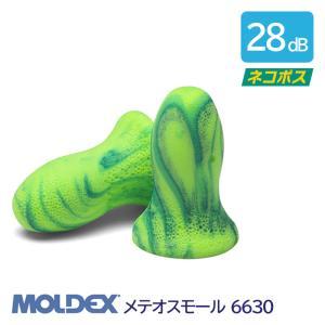耳栓 メテオスモール6630 (1組) (遮音値/NRR:28dB)MOLDEX (モルデックス) ...
