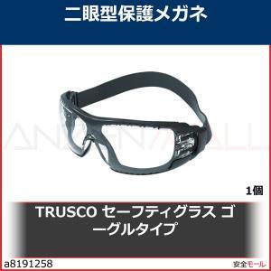 TRUSCO セーフティグラス ゴーグルタイプ TSG9302G 1個