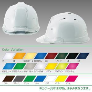 ヘルメット 作業用 ヘルメット10個以上で版代&印刷代が無料...