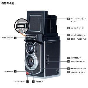 Rolleiflex ローライフレックス インスタントカメラ  二眼レフのインスタントカメラ|anzy-mou|14