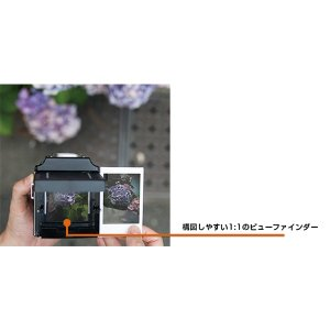 Rolleiflex ローライフレックス インスタントカメラ  二眼レフのインスタントカメラ|anzy-mou|08