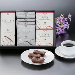 ドリップコーヒー7g×5袋・イチゴクッキー30g・メープルクッキー30g・チョコレートケーキ1本 箱...