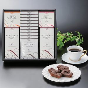 チョコレートケーキ2本・ドリップコーヒー7g×10袋・イチゴクッキー30g・メープルクッキー30g ...