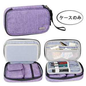 Luxja 血糖値測定器収納ポーチ 紫|aobashop