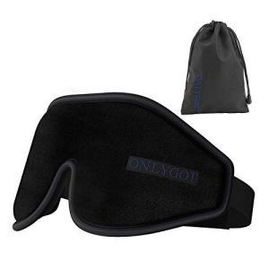 Onlygot アイマスク 安眠 遮光 睡眠 旅行 立体型 低反発 圧迫感なし 軽量 柔らかい 昼寝に最適(ブラック)|aobashop