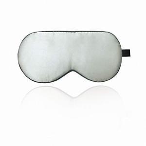 Raruki アイマスク シルク 睡眠 遮光 疲労回復 通気性良い 肌に優しい 血行促進 超軽量 便利 圧迫感なし  (シルバーグレー)|aobashop