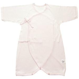 村信 ラ・モルフェ加工 スムース(厚手) コンビ肌着 80cm ピンク NL20048 日本製 aobashop