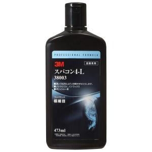 3M スパコン4-L 38003[473ml 目消し・肌調整用液状][取寄]の商品画像|ナビ
