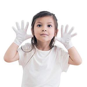 Edenswear亜鉛含有繊維 ひっかき防止湿疹アトピー手袋:子供用 (白, S) aobashop