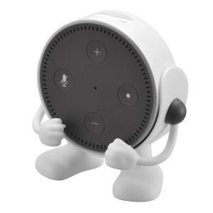 カーメイト Echo Dot(エコードット)専用ホルダー 第2世代専用 ホワイト スマートスピーカー...