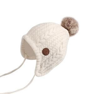 Nasular ベビー帽子 秋冬 赤ちゃん帽子 ニットハット 手編み フリースウール厚さ かわいい 無地 耳保護 防寒保温 綿 (1-2歳 ベージュ) aobashop