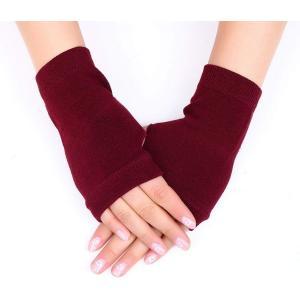 手袋 指なし 綿 グローブ コットン ハンドウォーマー アームウォーマ 長め 冷え症 冷え取り 防寒...