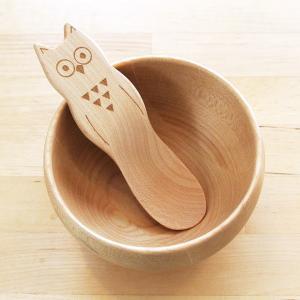 おやつスプーン フクロウ(メープル) 木製 ふくろう 割れない 子供 アイススプーン デザートスプーン 送料200円 1万円以上送料無料 ポイント消化|aodama-zakka
