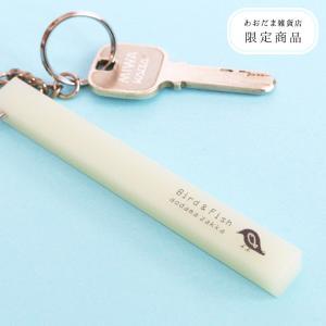 新商品 スティックキーホルダー ねこぜちゃん 蓄光 鍵型のアクリルチャーム付き あおだま雑貨限定商品 送料200円 1万円以上送料無料|aodama-zakka