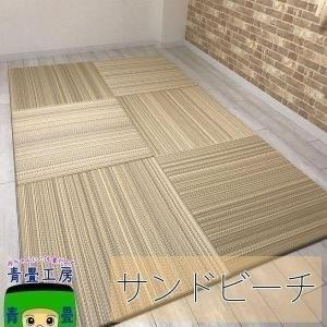 商品仕様 【美草サンドビーチ置き畳】セキスイ美草の畳表を青畳工房が置き畳にしました。   商品詳細 ...