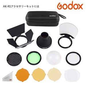 Godox AK-R1セット フィルター ディフューザーボール H200Rラウンドフラッシュヘッド対...