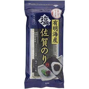 佐賀海苔 有明海産佐賀のりおにぎり塩のり 3切15枚5個