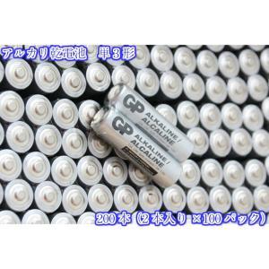 【年末在庫処分セール】乾電池 アルカリ 電池 英語表記 AA LR6 GP銀 単3形 警備 業務用 ...