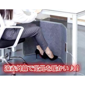 オフィス パネルヒーター デスクヒーター フット ヒーター 足元 トイレ デスクパネルヒーター 電気...