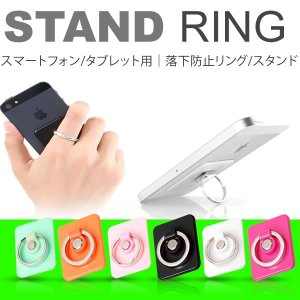 STAND RING スマートフォン・タブレット用 落下防止リング・スタンド|aoi-honpo
