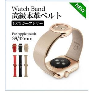 Apple Watch アップルウォッチ専用 i-watch 本皮替えベルト|aoi-honpo