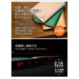 solove(充電約10回超大容量)20000薄型2台同時充電可モバイルバッテリー大容量充電器|aoi-honpo