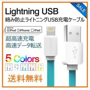 Apple iPad Air/iPad mini iPhone 6 Plus iPhone5s iPhone5 Lightning コネクタ 通販 B|aoi-honpo