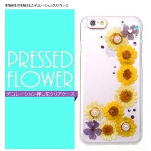 iPhone6/6S 7  押し花デコレーションケース 通販 A|aoi-honpo