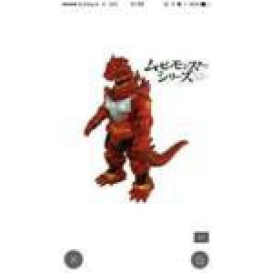 シン・ゴジラ Bluu-ray特別版3枚組(セブンネット限定メカゴジラ弐号機Verセット)|aoi-honpo
