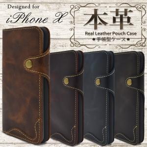 iphoneXケース|aoi-honpo