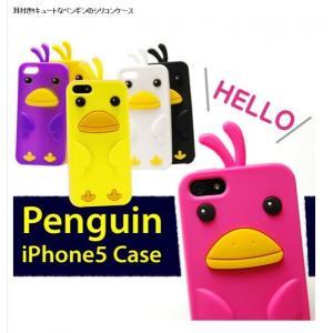 【iPhone5/5s/5c ケース】 カラフルペンギンケー...