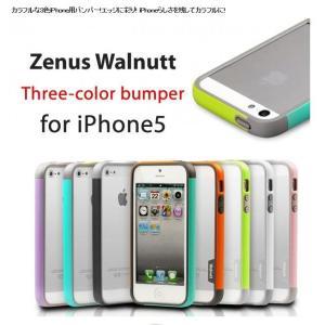 iPhone5バンパー Walnutt3色バンパー スマホケース シングル保護カバー 通販 A|aoi-honpo