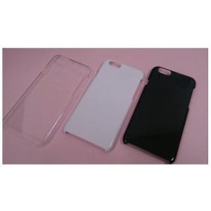 iPhone6/6s 7  4.7/5.5インチ iPhone6/6s Plus ハードケースカバー傷が少ない綺麗なケース! 通販 P|aoi-honpo
