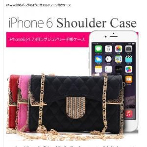 iPhone6 6s  (4.7)用ラグジュアリー手帳型ケース 通販 A|aoi-honpo