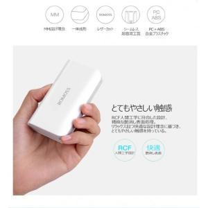ROMOSS スマホ モバイルバッテリー 4000mah 携帯充電器 多機種適用 急速充電可能 ni|aoi-honpo