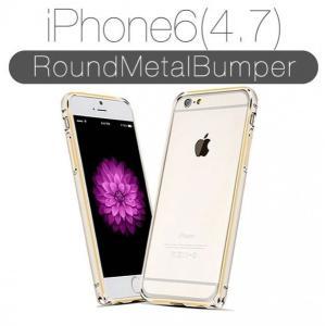 iPhone6(4.7インチ)用ラウンドメタルバンパー 0.7mm極薄 通販 A|aoi-honpo