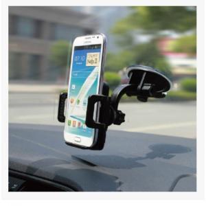 360度回転可能 ゲル吸盤式 スマートフォン 車載ホルダー 通販 Fi|aoi-honpo