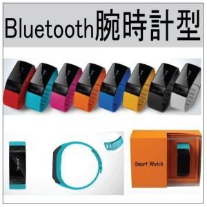 ブルートゥース 腕時計 日本語表示可能 着信通知 通話可能 着信番号 名前表示可 iPhoneなど対応 通販 Fi|aoi-honpo